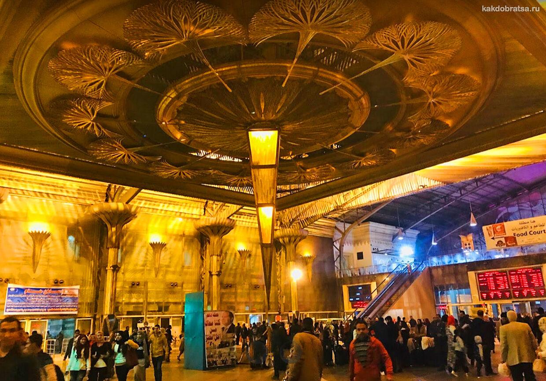 Рамсес железнодорожный вокзал в Каире и Египте