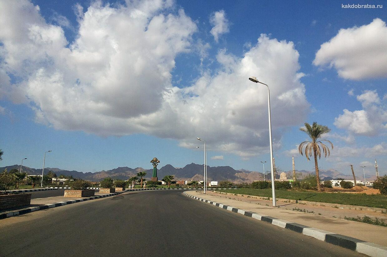 Дорога в Египте