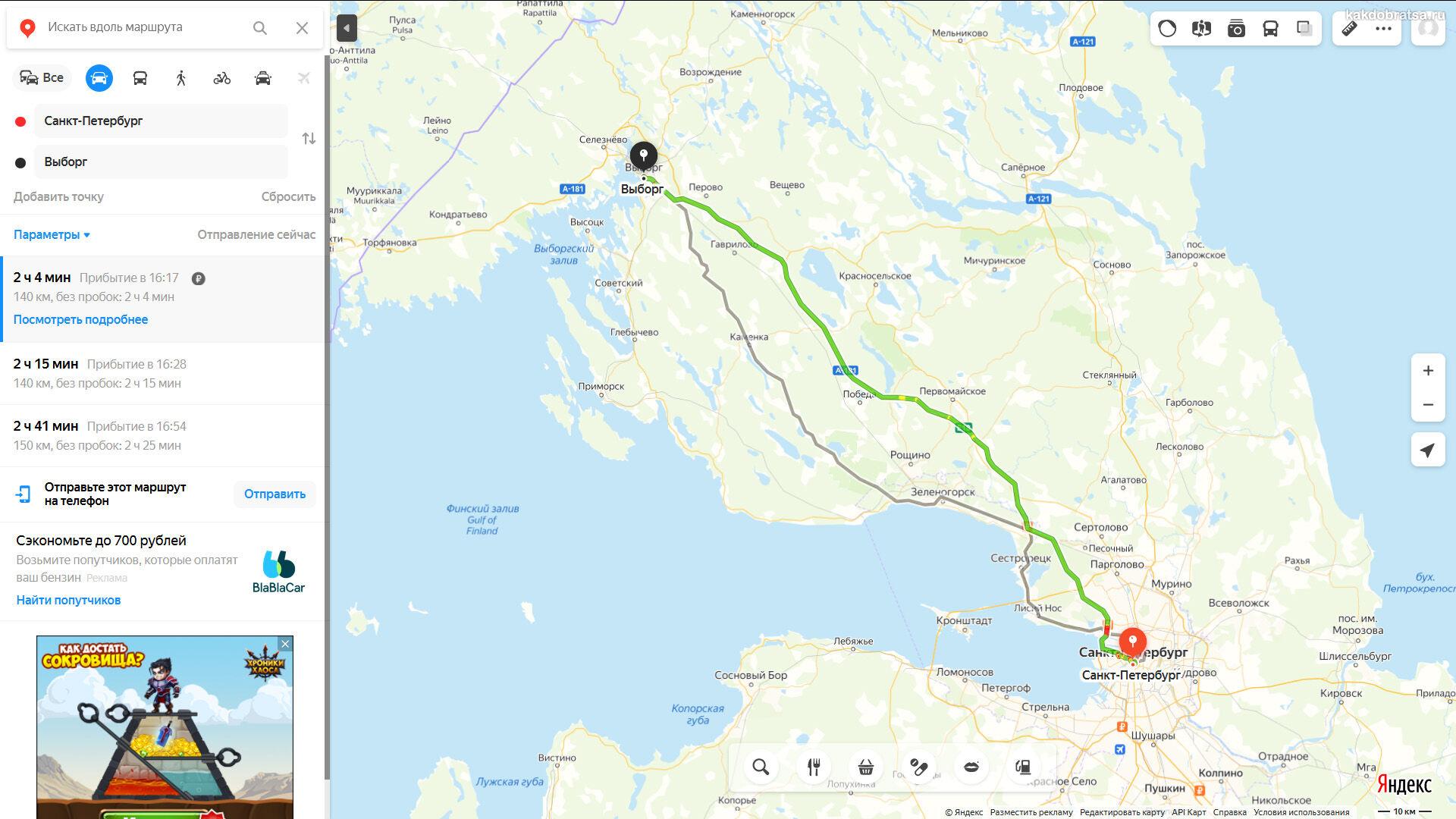 Из Санкт-Петербурга в Выборг карта, маршрут и расстояние