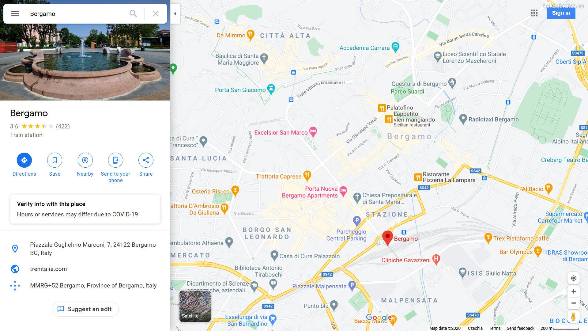 Вокзал Бергамо на карте, адрес и где находится