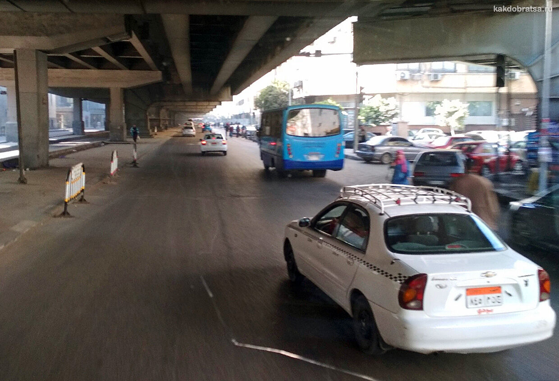 Такси в Каире цена и стоимость