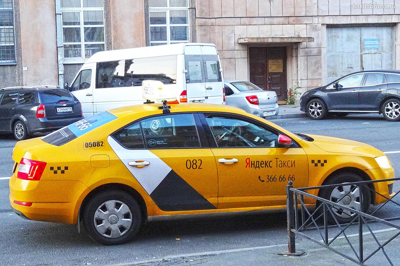Такси в Сочи и трансфер из аэропорта дешево