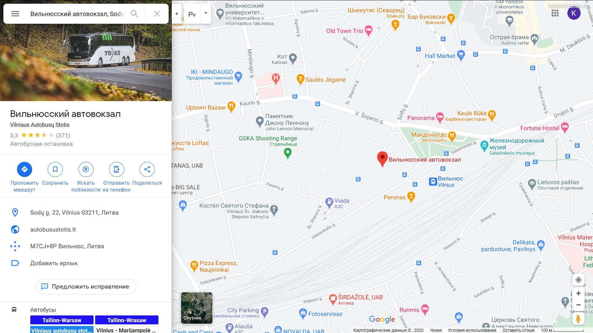 Расположение автовокзала Вильнюса на карте