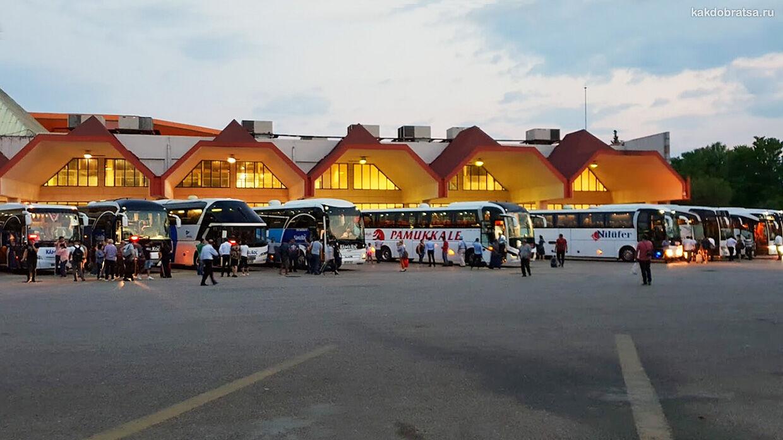 Центральный автовокзал в Анталии