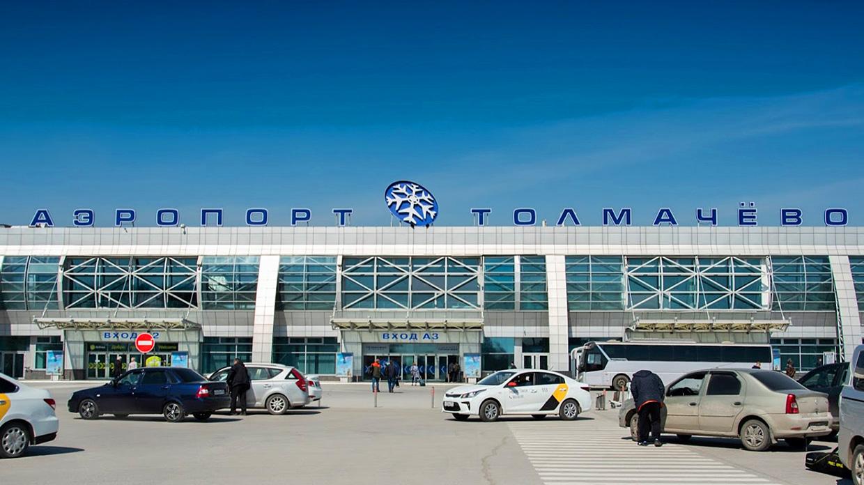 Аэропорт Толмачево в Новосибирске как добраться