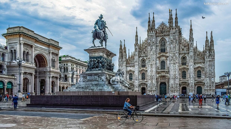 Как добраться из Бергамо в Милан
