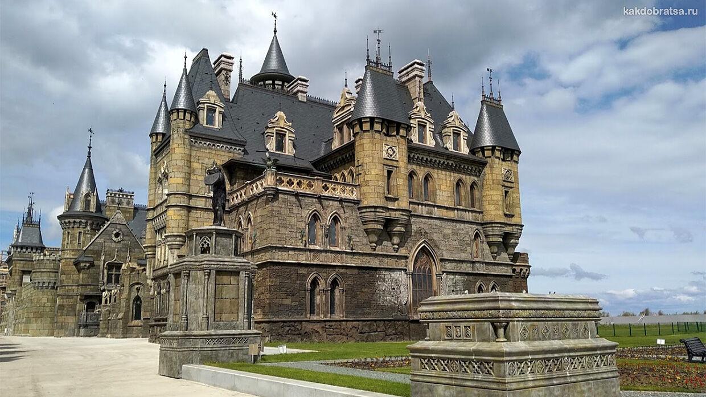 Замок Гарибальди как добраться из Тольятти