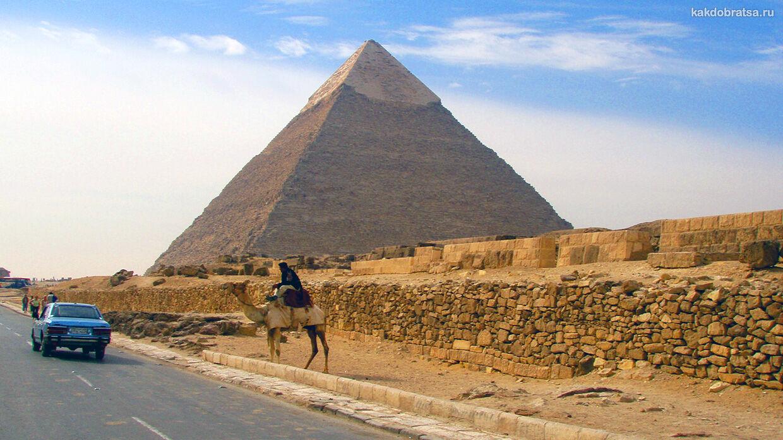 Как добраться до пирамид Египта