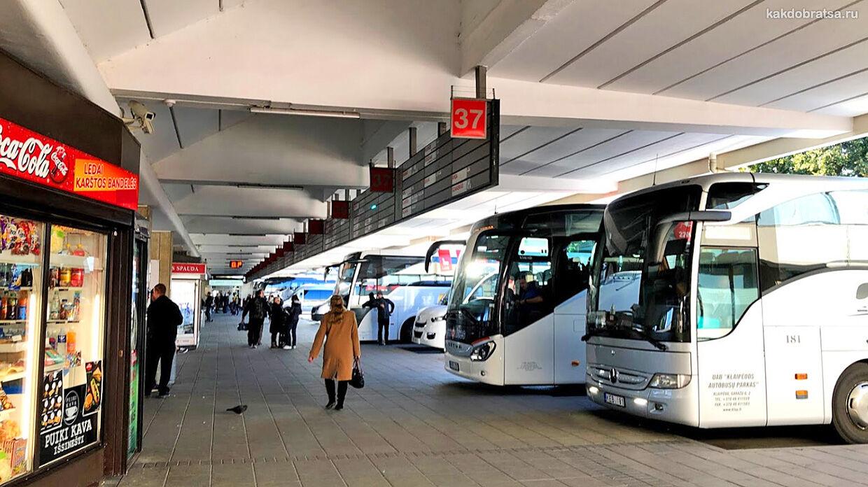 Центральный автовокзал в Вильнюсе