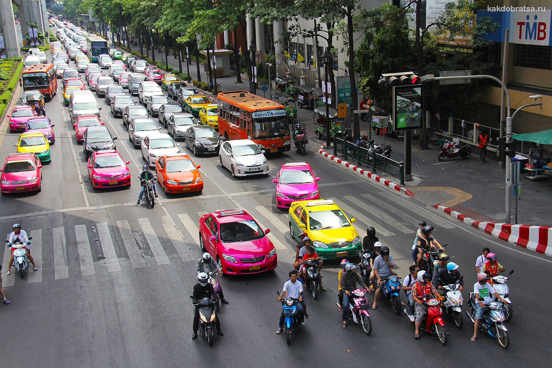 Дорога в Бангкоке