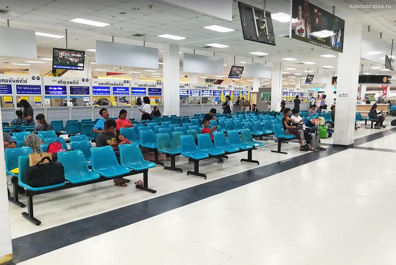 Южный Терминал Бангкок адрес и где находится