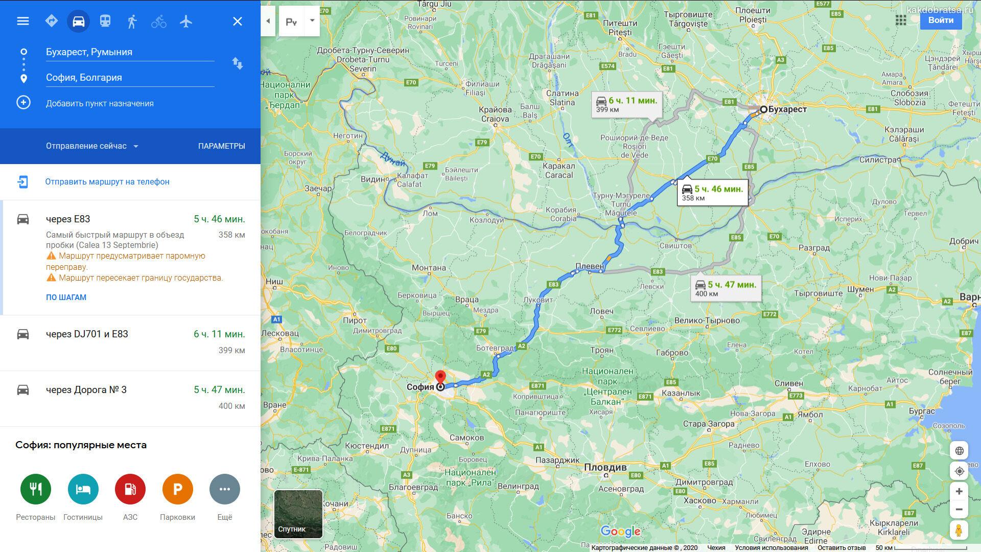 Бухарест София карта, маршрут, расстояние и время в пути