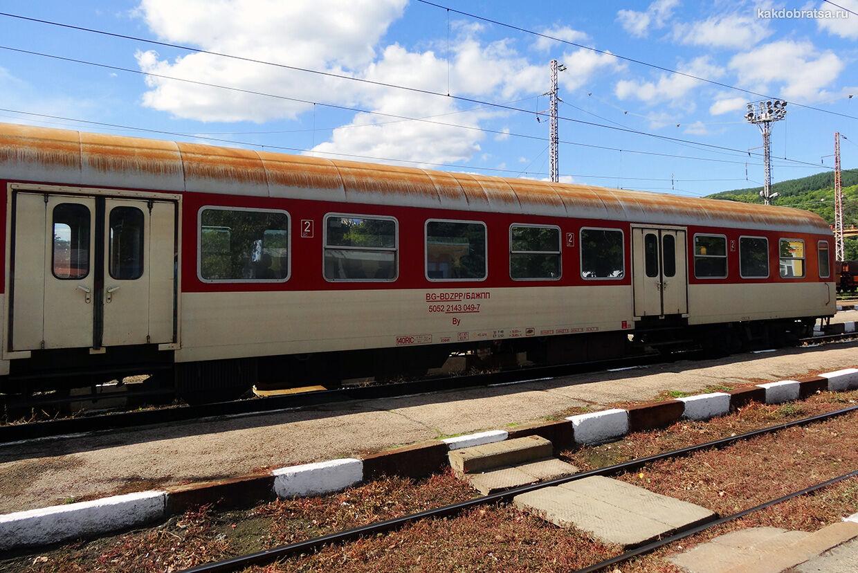 Бухарест София поезд