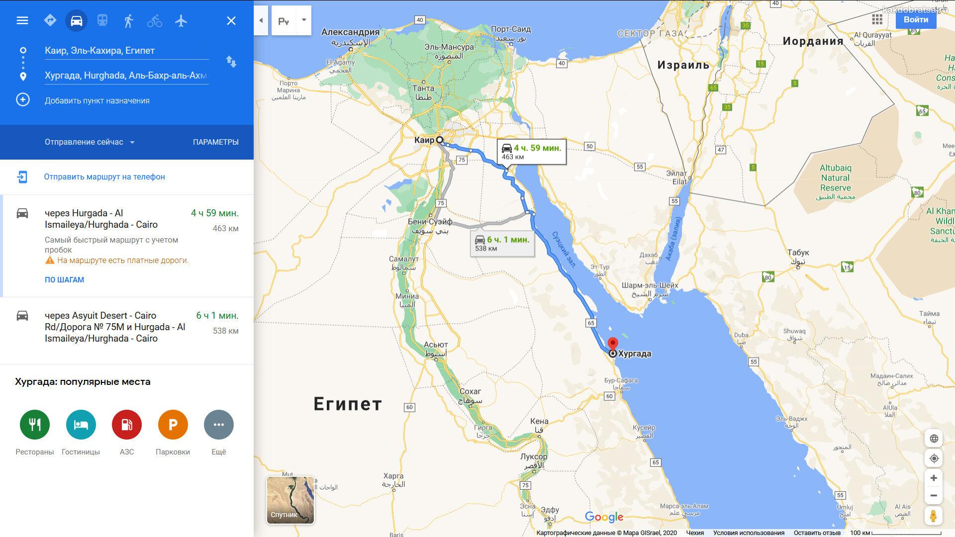 Каир Хургада карта, время в пути и расстояние