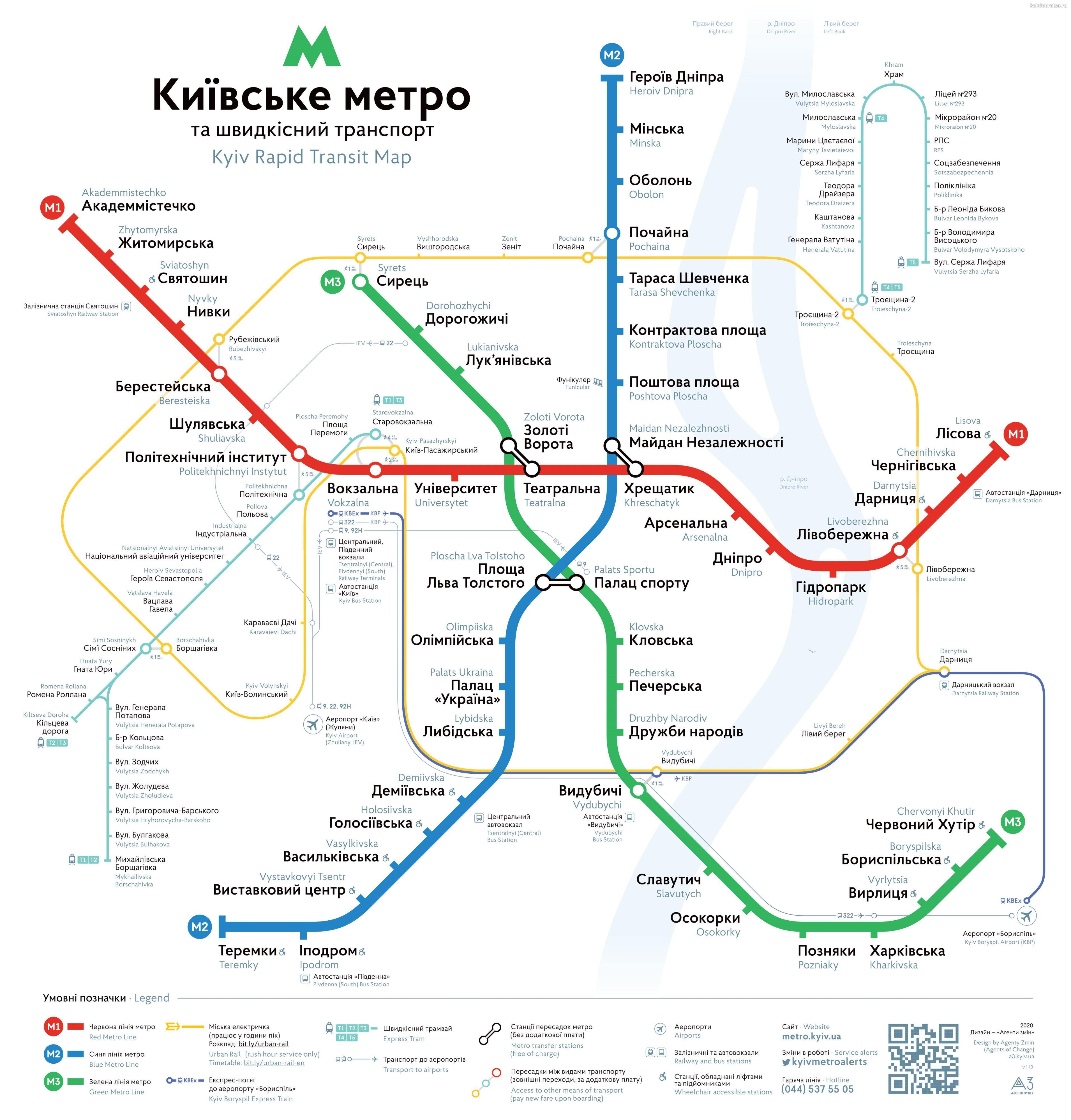 Метро Киева карта схема