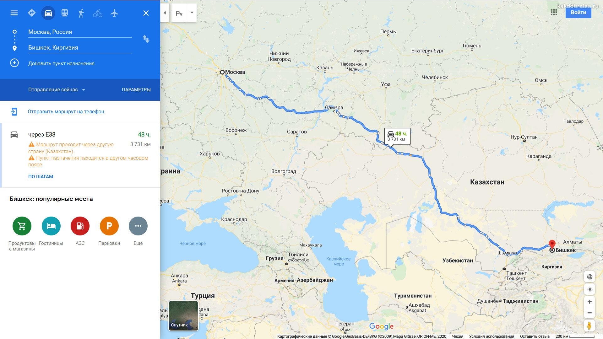 Москва Киргизия автопутешествие и как добраться на авто