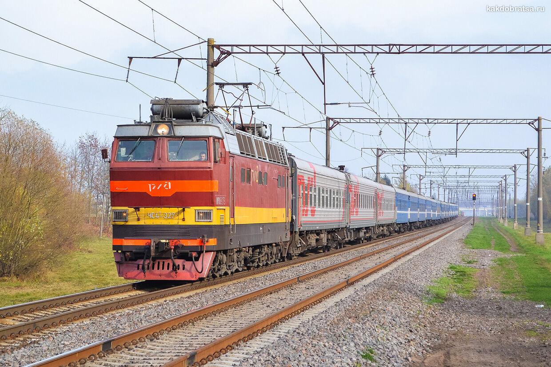 Москва Киргизия Бишкек поезд и стоимость билетов