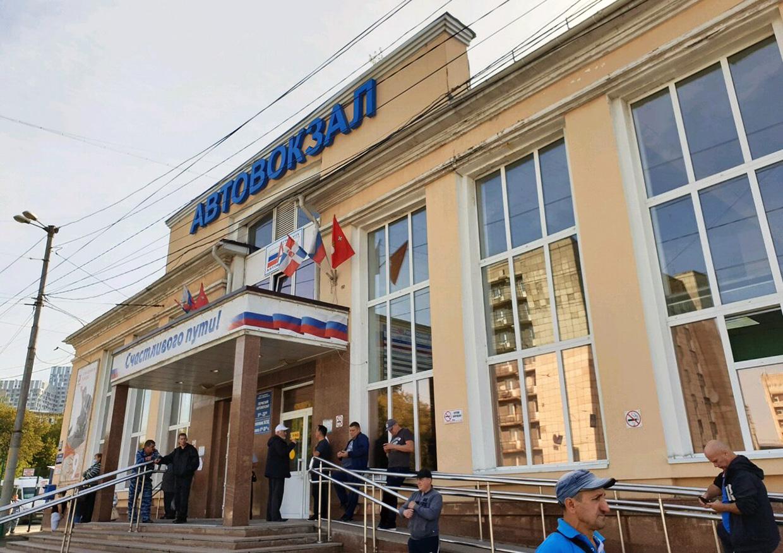 Пермь центральный автовокзал