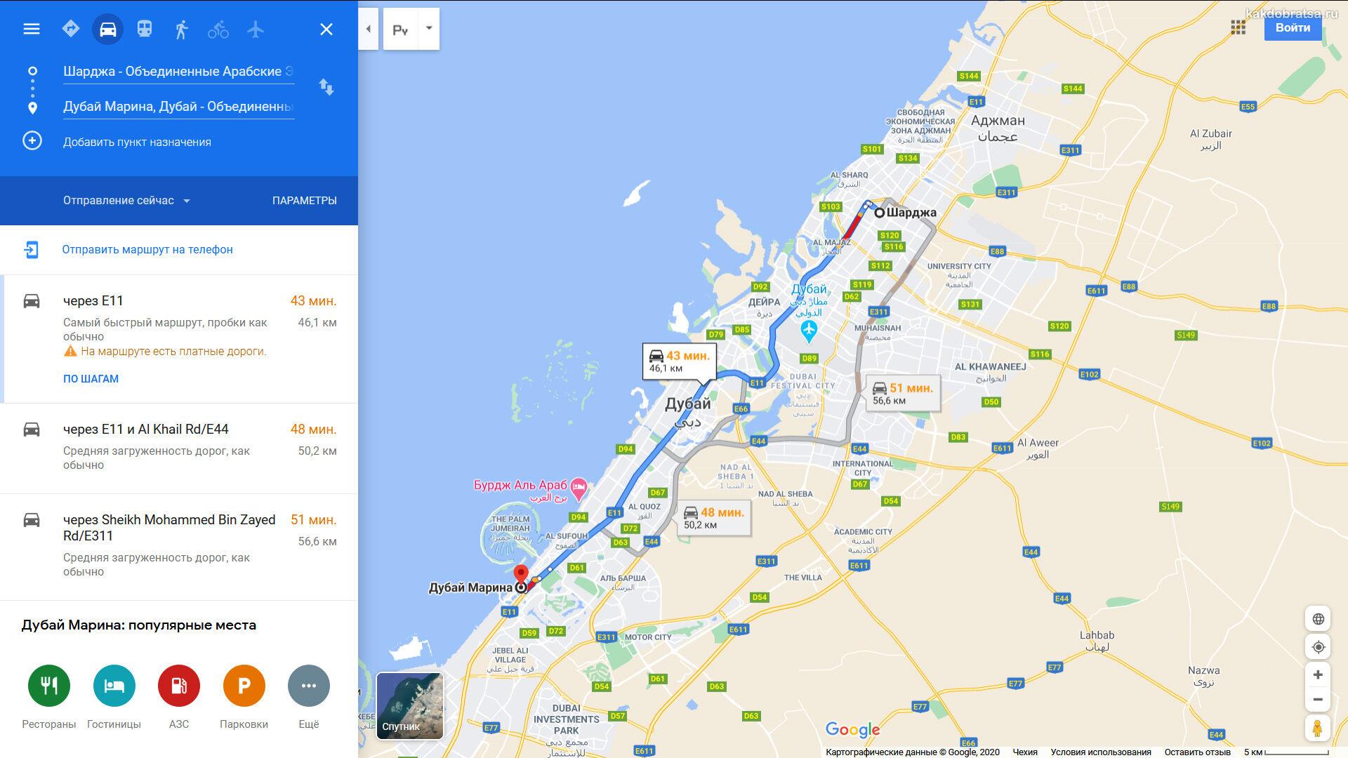 Шарджа Дубай расстояние, время в пути и карта