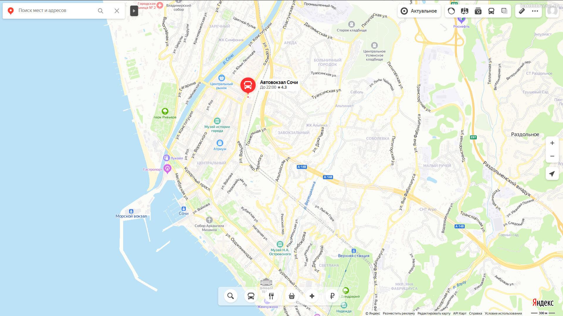 Автовокзал Сочи на карте где находится, адрес и как добраться