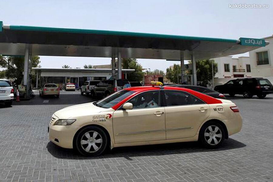 Такси из Шарджи в Дубай