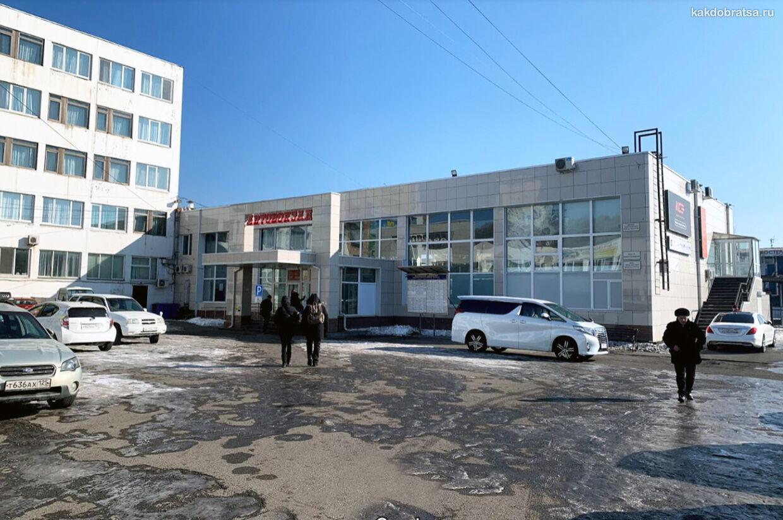 Автовокзал Владивостока цены на билеты и услуги