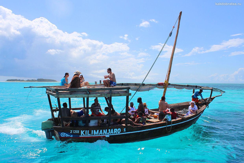 Лодка на остров черепах Чанг с Занзибара