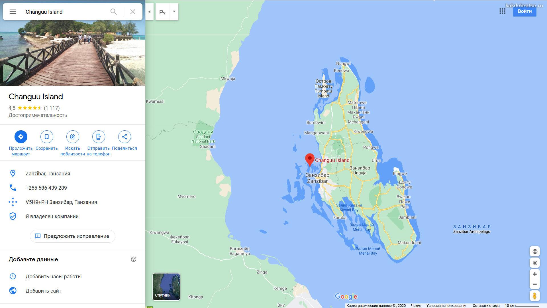 Где находится остров Чанг у Занзибара