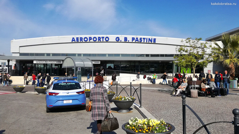Аэропорты рядом с Римом