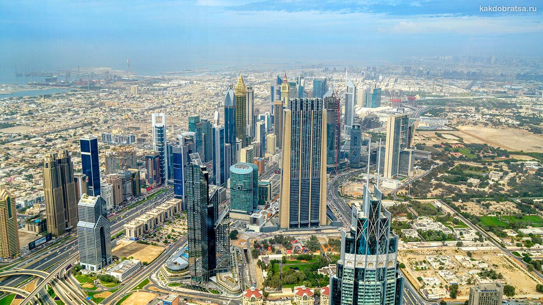 Как добраться из Москвы до Дубая