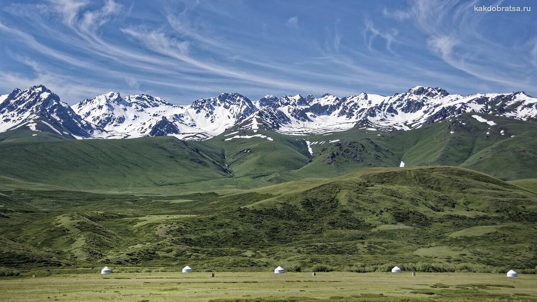 Как добраться из Москвы в Киргизию (Бишкек и Ош)