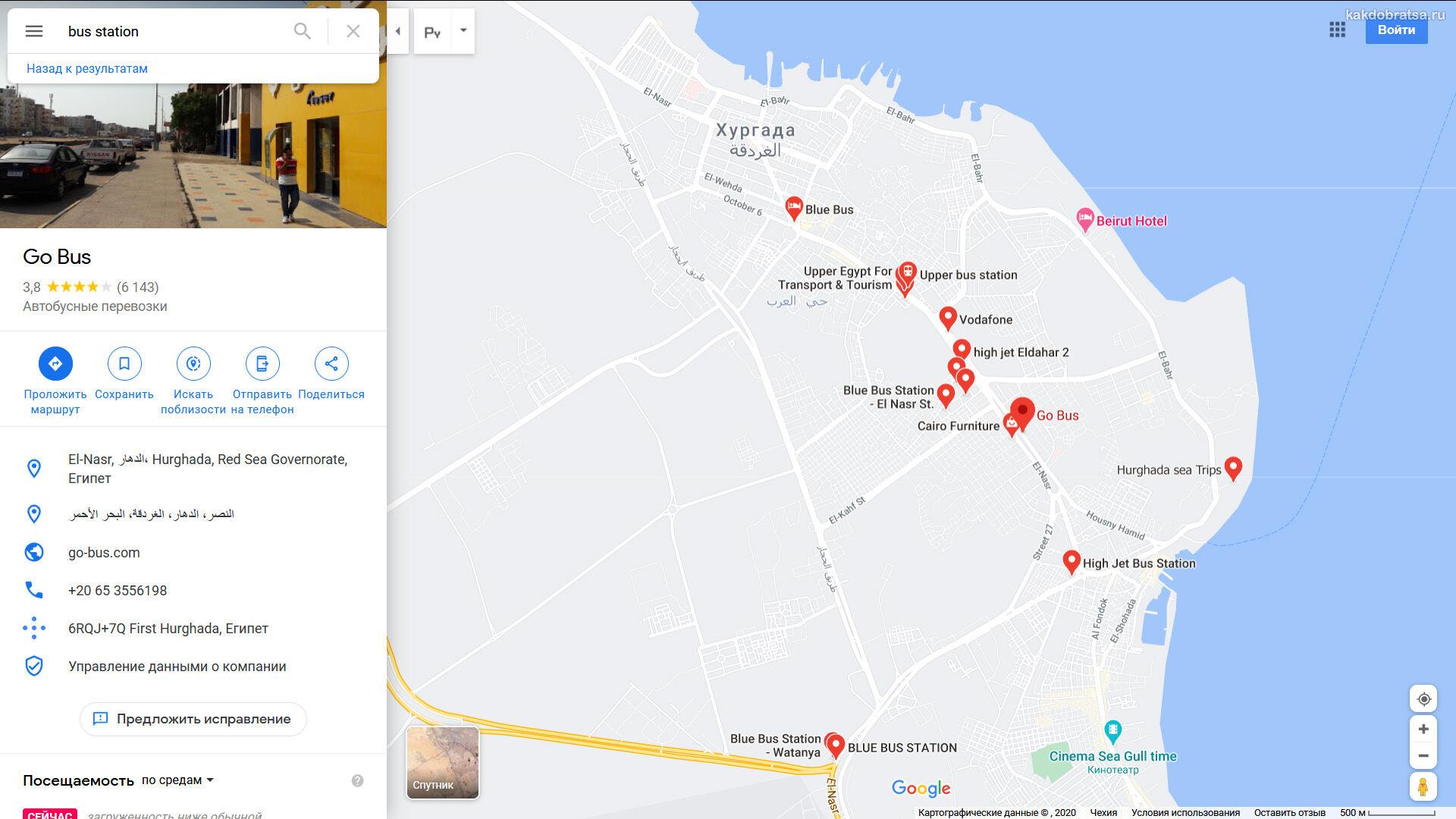 Автовокзалы в Хургаде на карте с адресами
