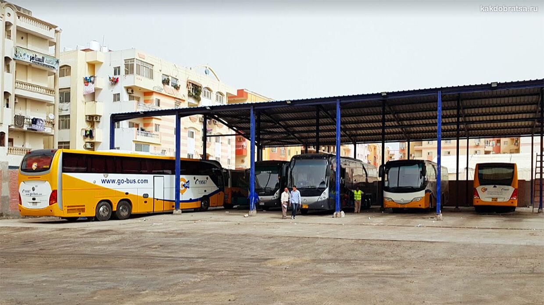 Автовокзалы Хургады