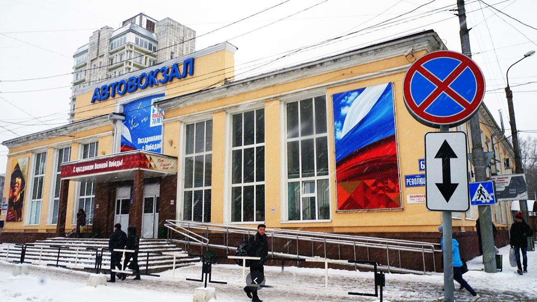 Автовокзалы Перми: Главный и Южный