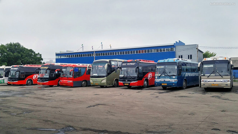Автовокзал Владивостока