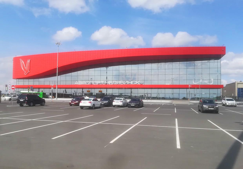 Аэропорт Челябинска как добраться на машине