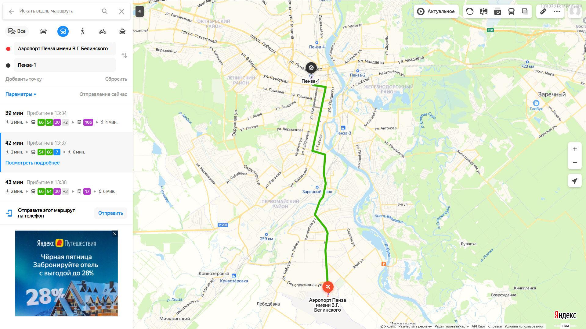 Аэропорт Пензы на карте с адресом и где находится