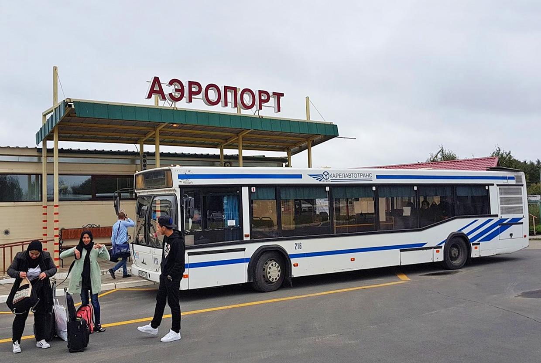 Аэропорт Петрозаводск автобус