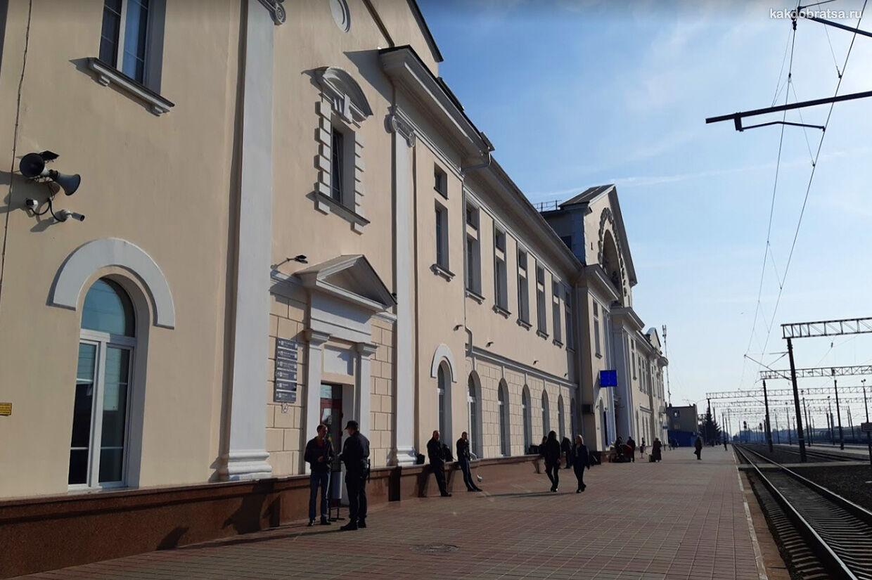 Барановичи-Полесские железнодорожный вокзал
