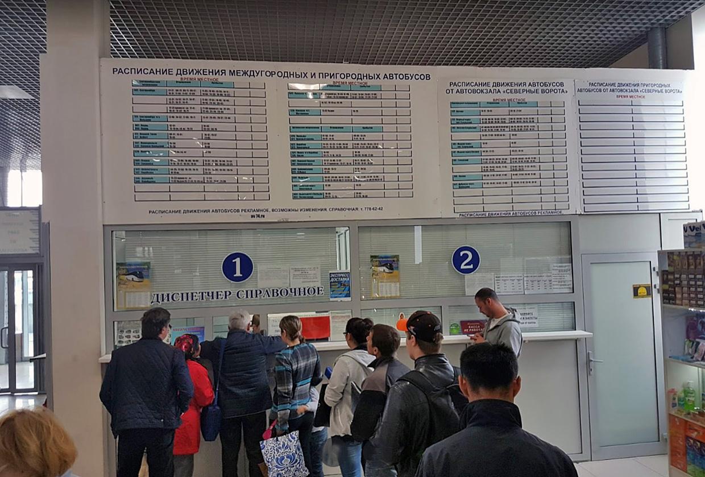 Северные ворота автовокзал в Челябинске