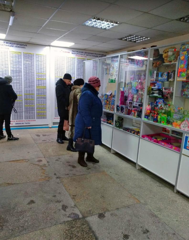 Автовокзал Областная больница в Челябинске