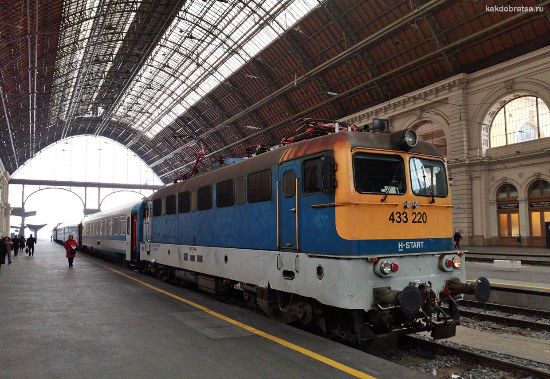 Международные поезда из России в Германию, Францию, Чехию