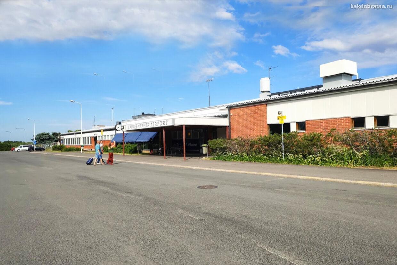 Аэропорт Лаппеэнранта Финляндия недалеко от Санкт-Петербурга