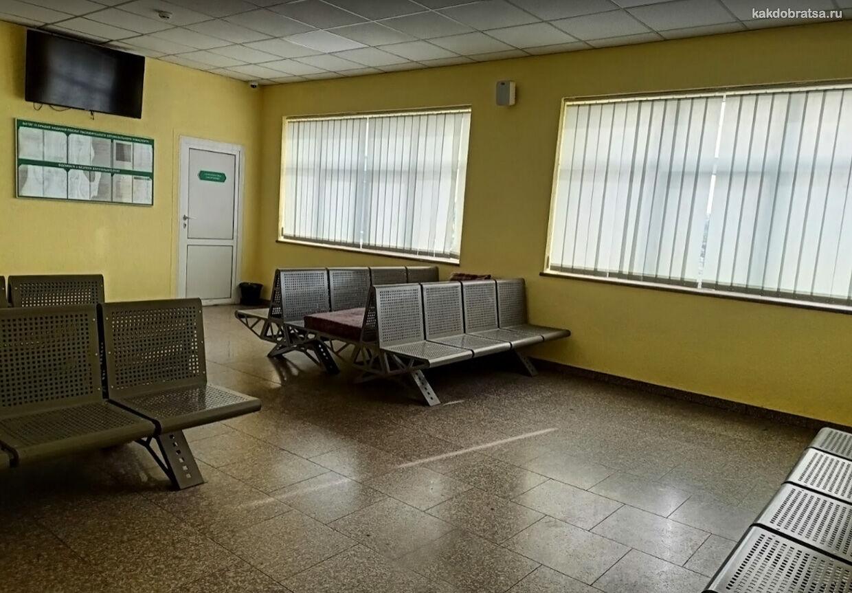 Львов автовокзал услуги и адреса