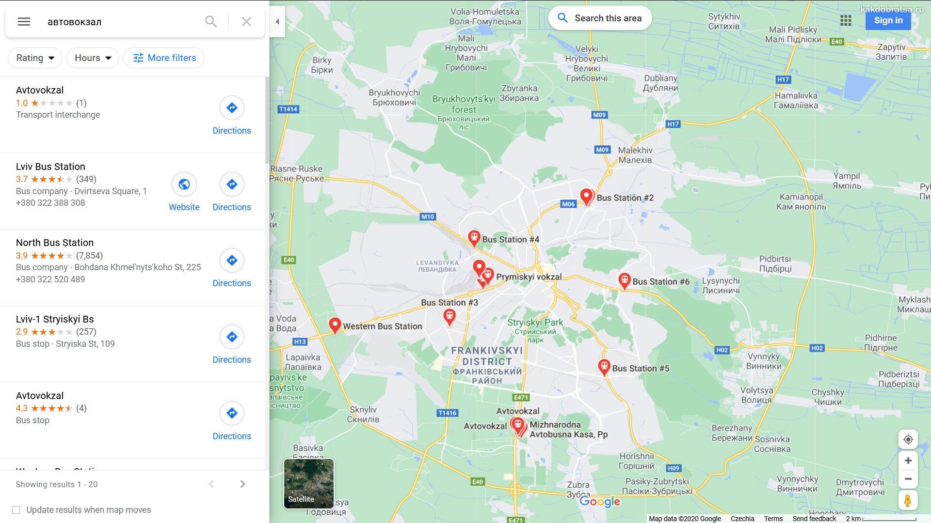 Львов автовокзал на карте точки и адреса