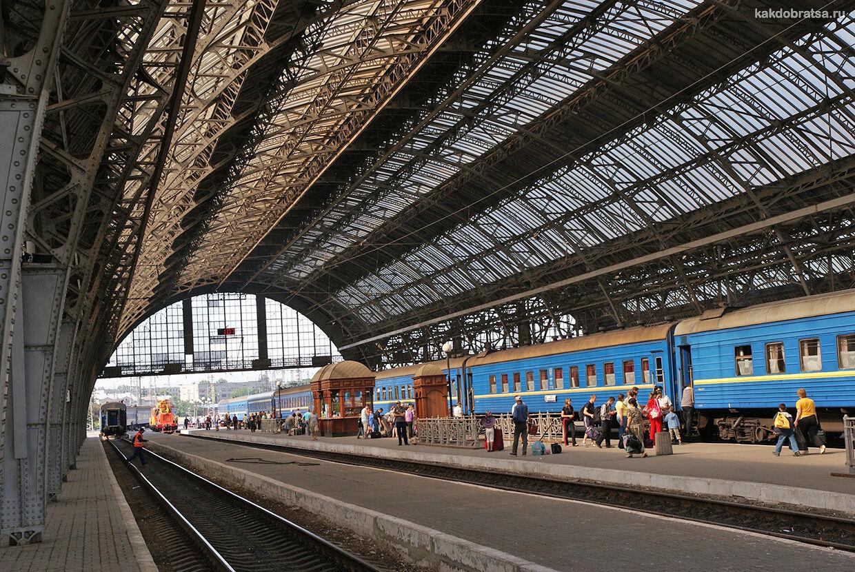 Центральный железнодорожный вокзал Львова