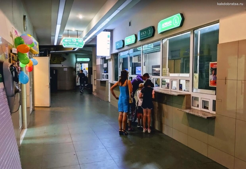 Львов международные автобусы купить билеты дешевле