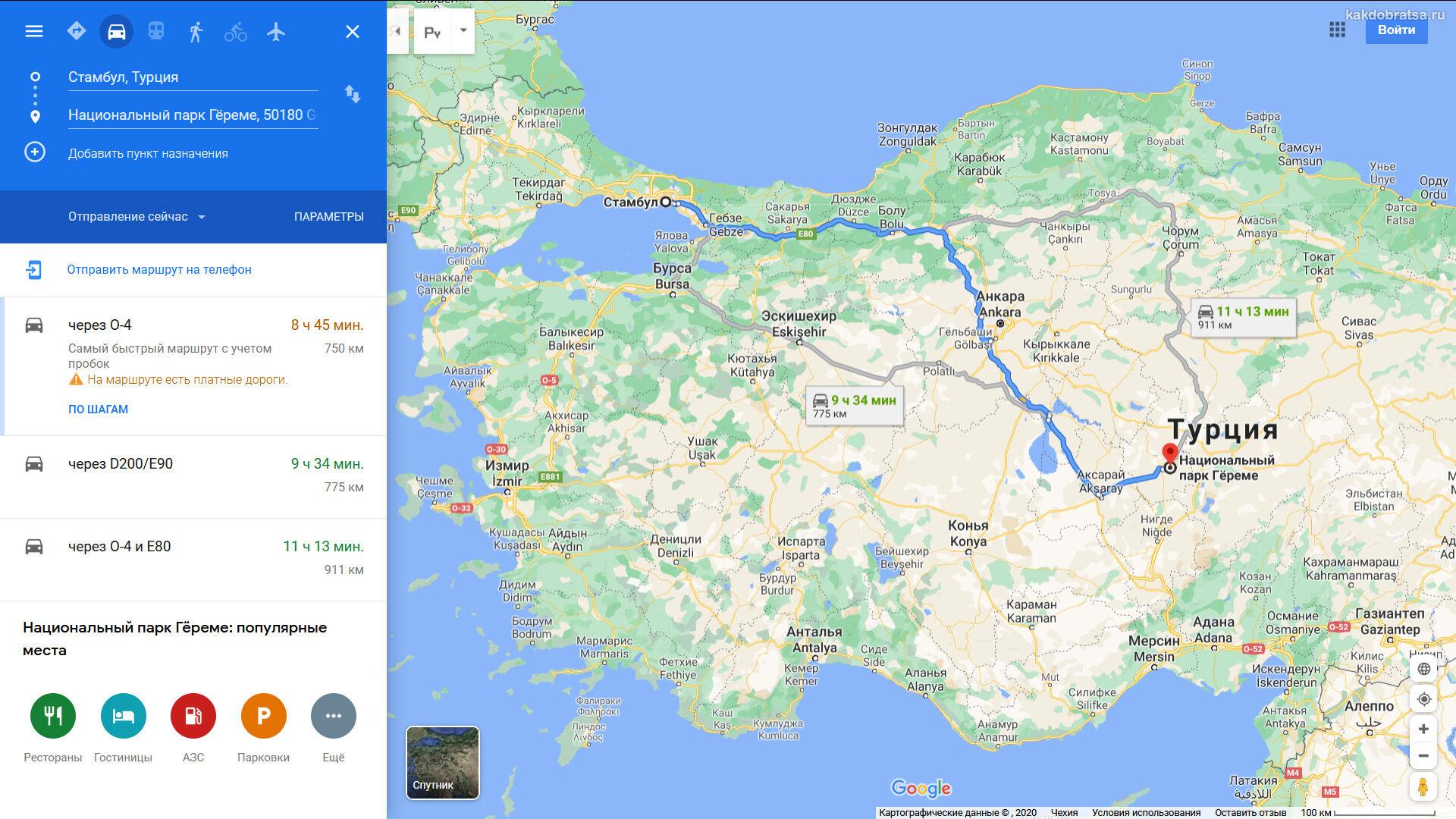 Расстояние Стамбул Каппадокия по карте