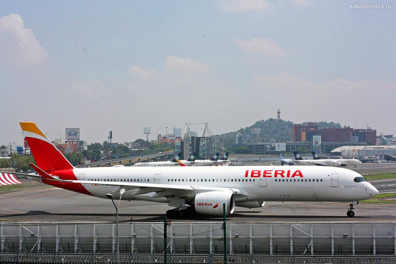 Дешевые перелеты и авиабилеты в Мексику