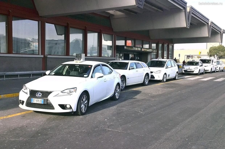 Такси трансфер из аэропорта Милана и Бергамо в центр города недорого